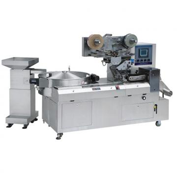 Pillow Type Cup Packaging Machine
